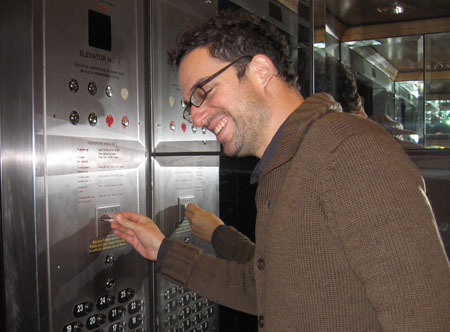 PrinceAdam_Elevator450.jpg