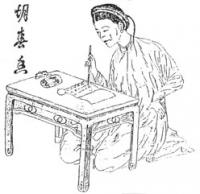 HuongX248.jpg